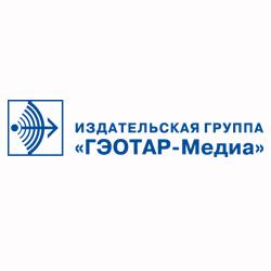 """Издательская группа """"ГЭОТАР-Медиа"""""""